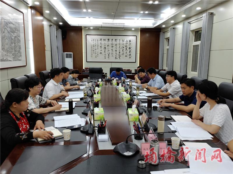 7.31区人大调研区医疗保险基金运行使用情况_副本.jpg