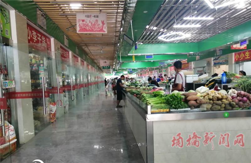 提档升级菜市场提升群众幸福指数菜市场1.jpg