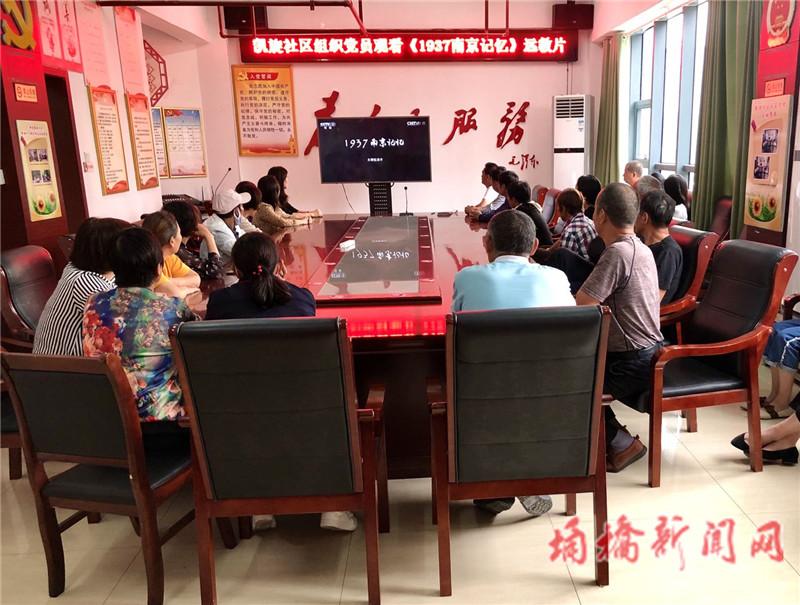南京记忆.jpg