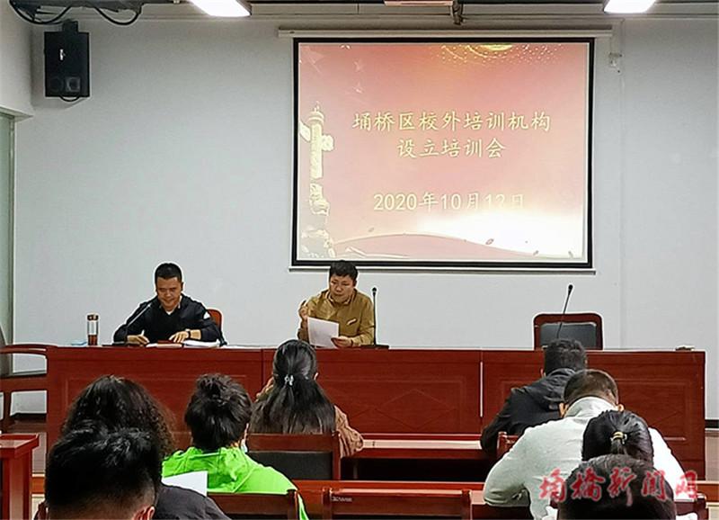 埇桥区再次关停47家校外培训机构2.jpg