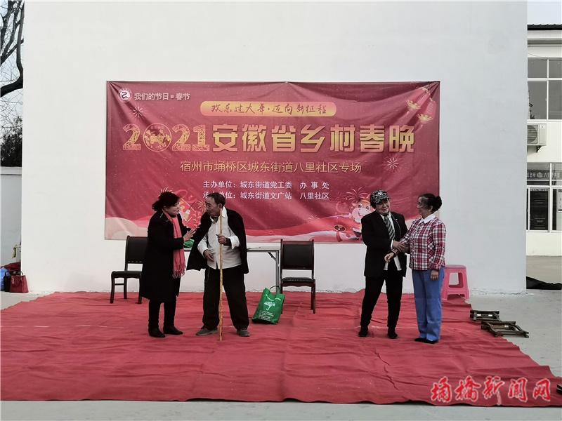 城东街道:乡村春晚形式新,云上过年欢乐多 (1).jpg