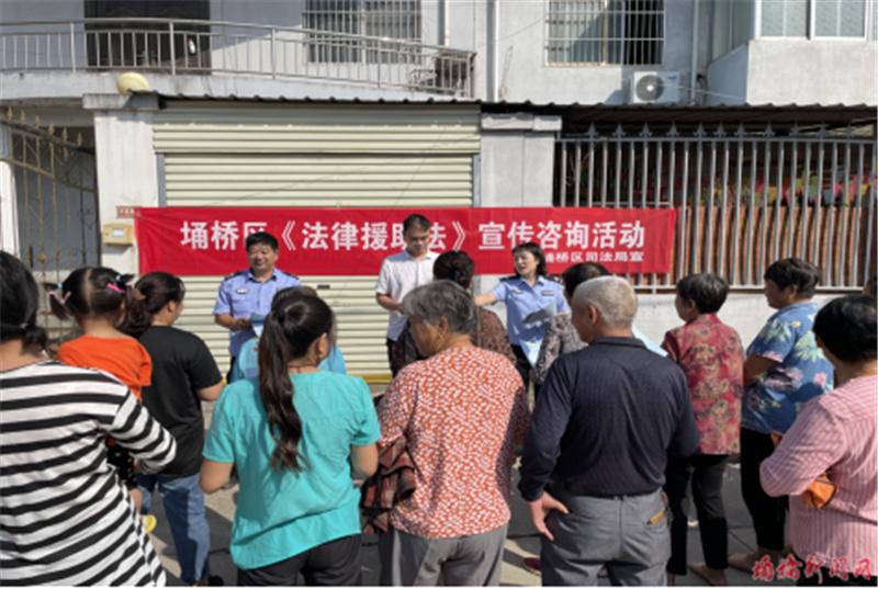 埇桥区司法局开展《法律援助法》宣传咨询活动.jpg